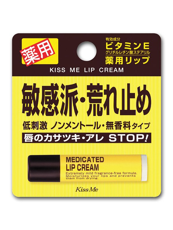 Помада гігієнічна гіпоалергенна | 1402581