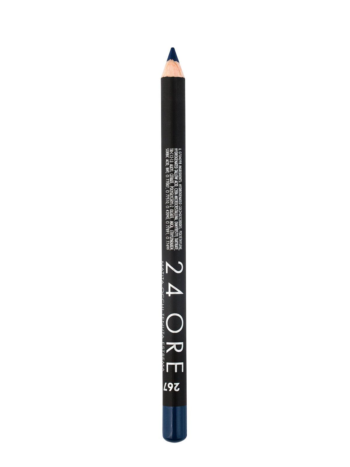 Олівець для повік стійкий 24 Ore - № 267 (1,5 г)   352185