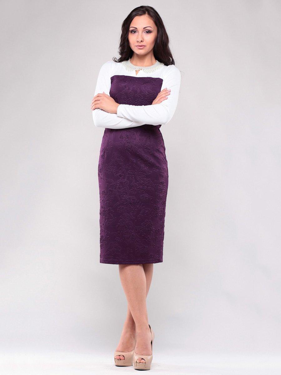 Платье молочно-фиолетовое | 1638431