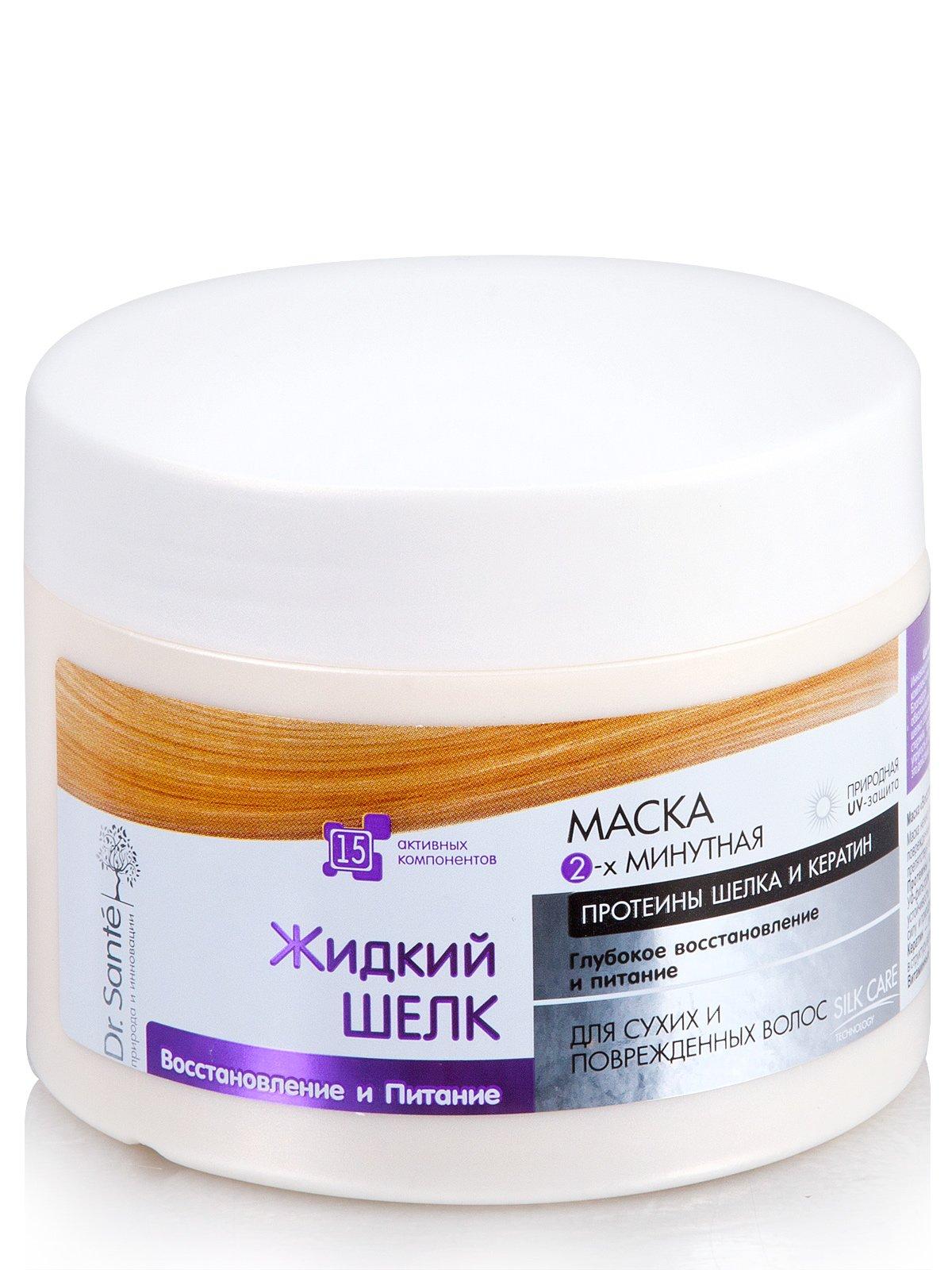 Маска для волосся «Відновлення та живлення» (300 мл)   1653770