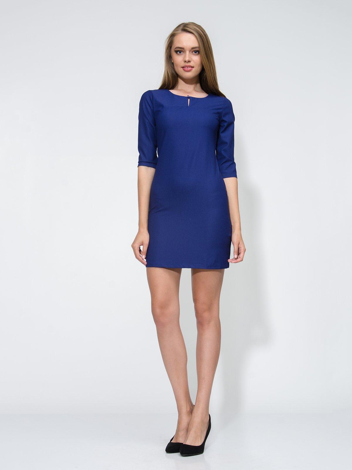 Сукня кольору електрик | 1804926