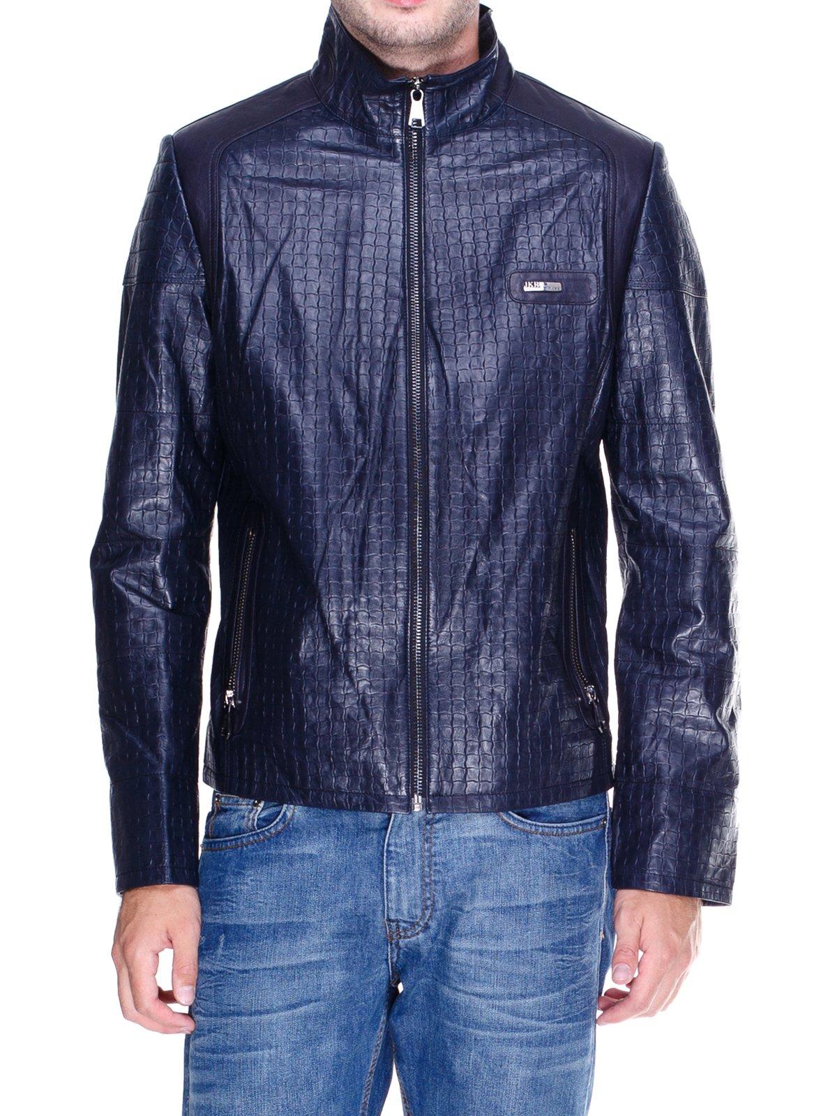 Куртка темно-синя | 1833605 | фото 3