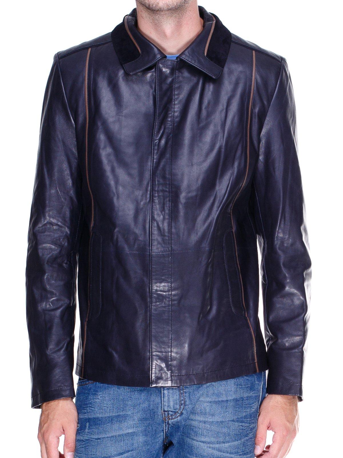 Куртка темно-синя з контрастним оздобленням | 1833609 | фото 3