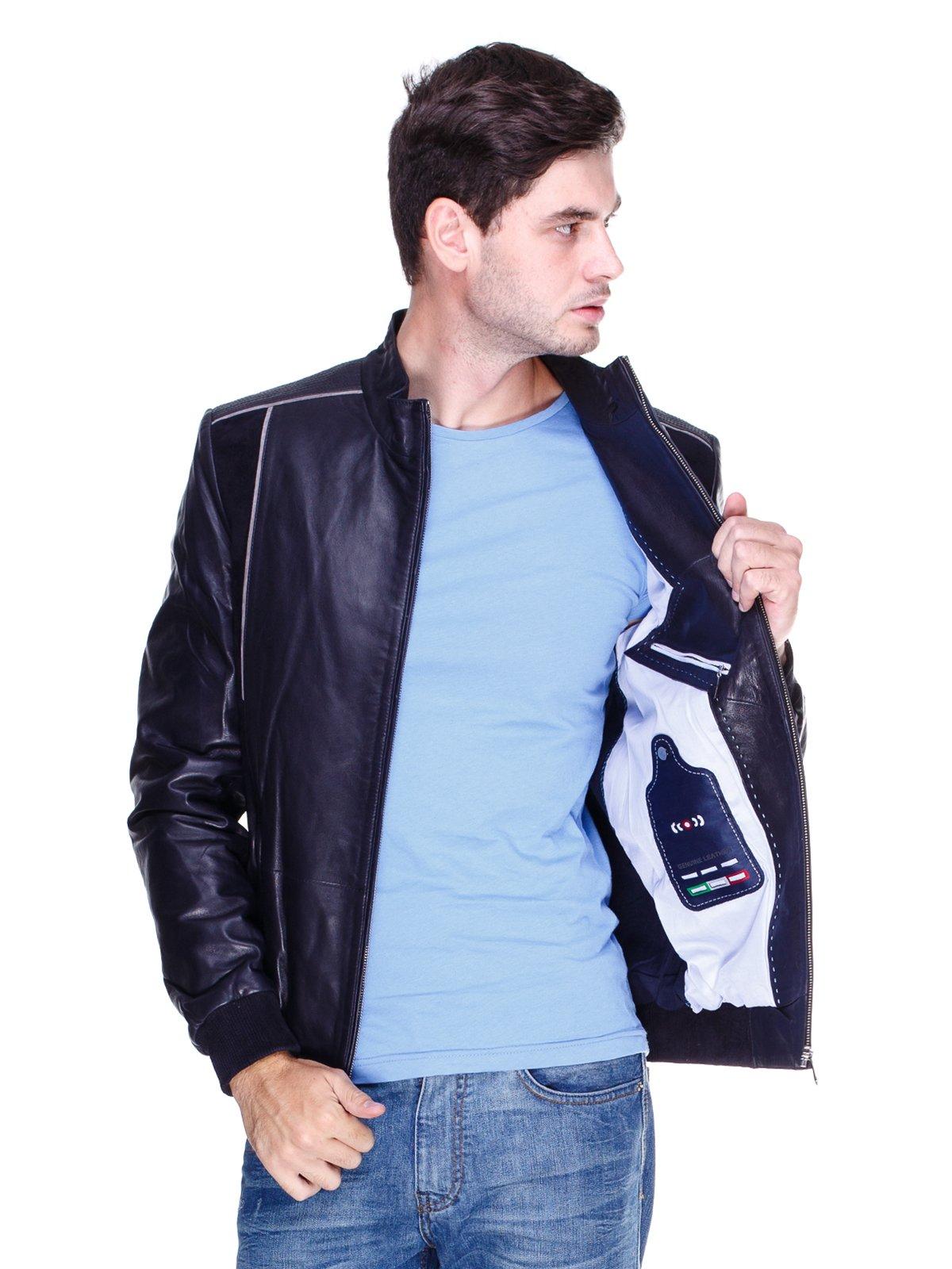 Куртка темно-синя з контрастним оздобленням | 1833610 | фото 5