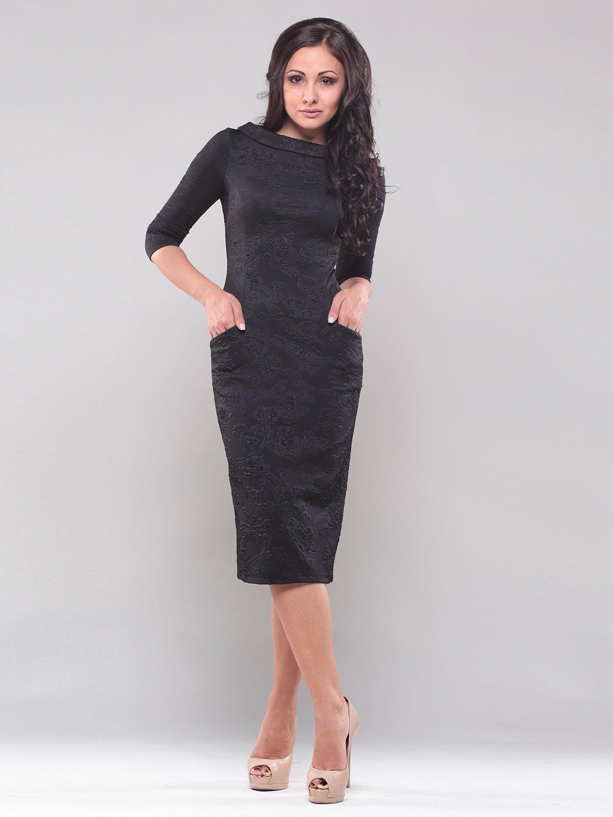 Платье черное   1850845