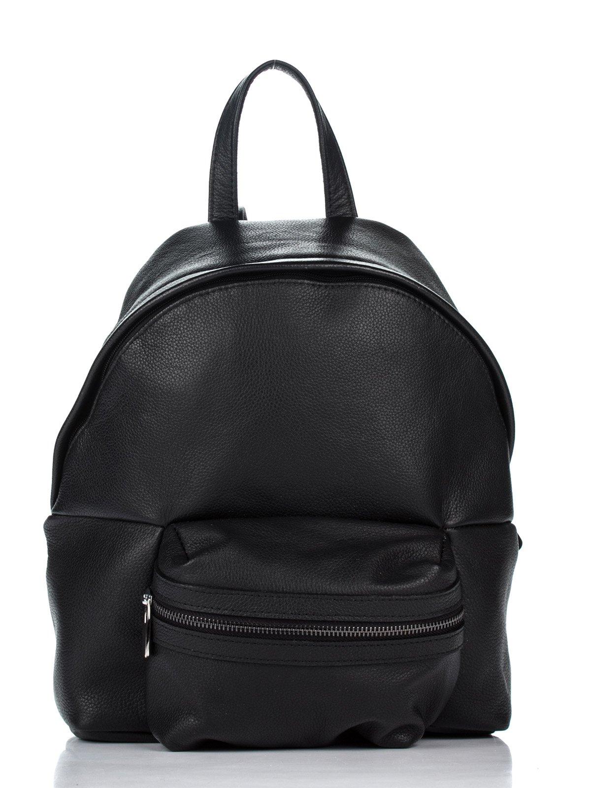 Рюкзак черный | 1905536