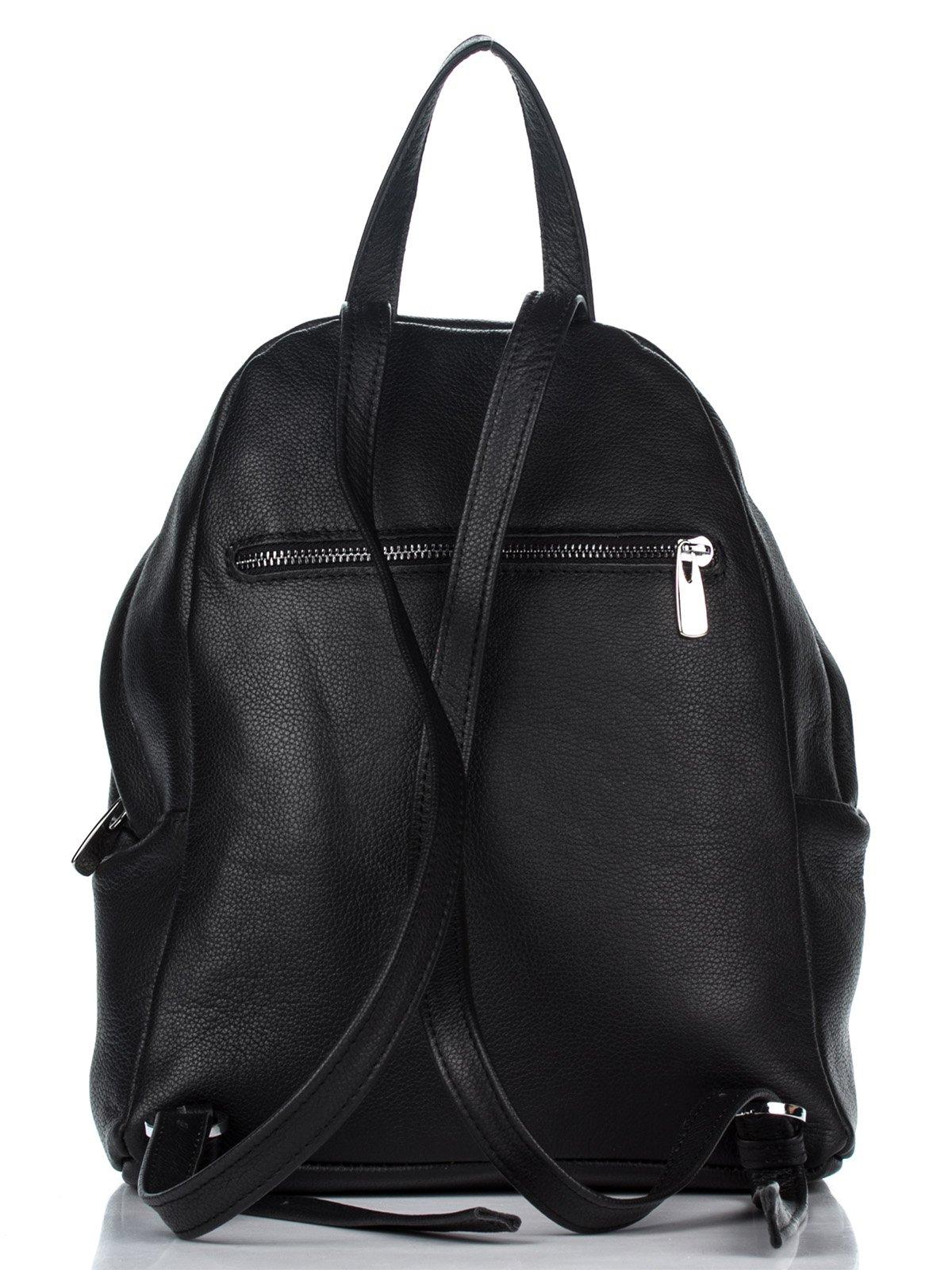 Рюкзак черный | 1905536 | фото 2