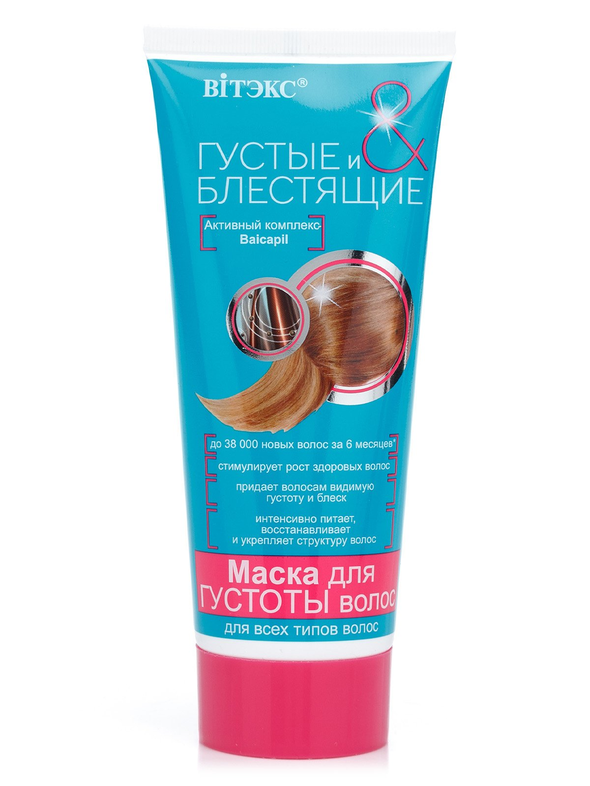 Маска для густоти волосся (200 мл) | 1945795