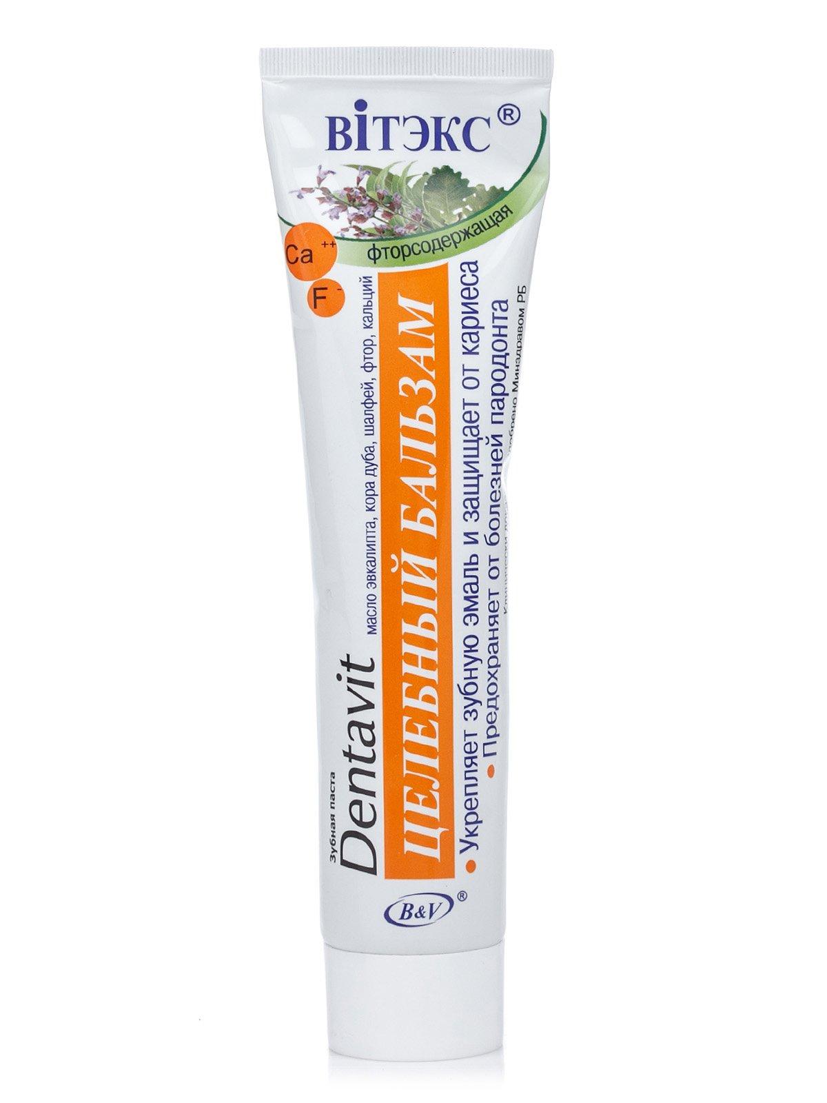 Зубна паста «Цілющий бальзам» (160 мл) | 1945904