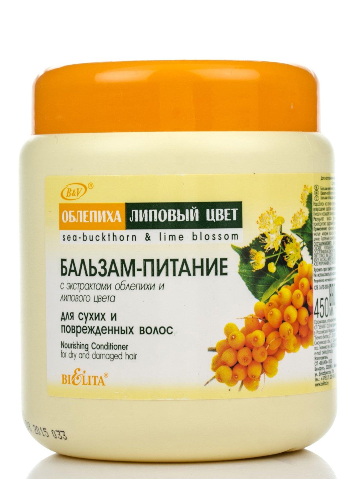 Бальзам-питание для сухих и поврежденных волос «Облепиха» (450 мл) | 2015466