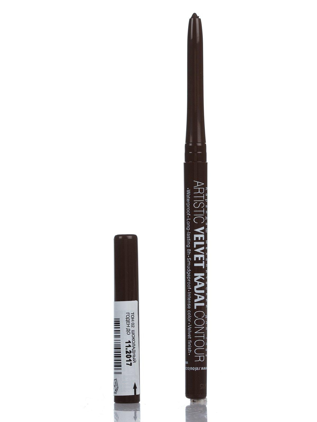 Карандаш механический для глаз AVKC № 02 — шоколадный | 2023767