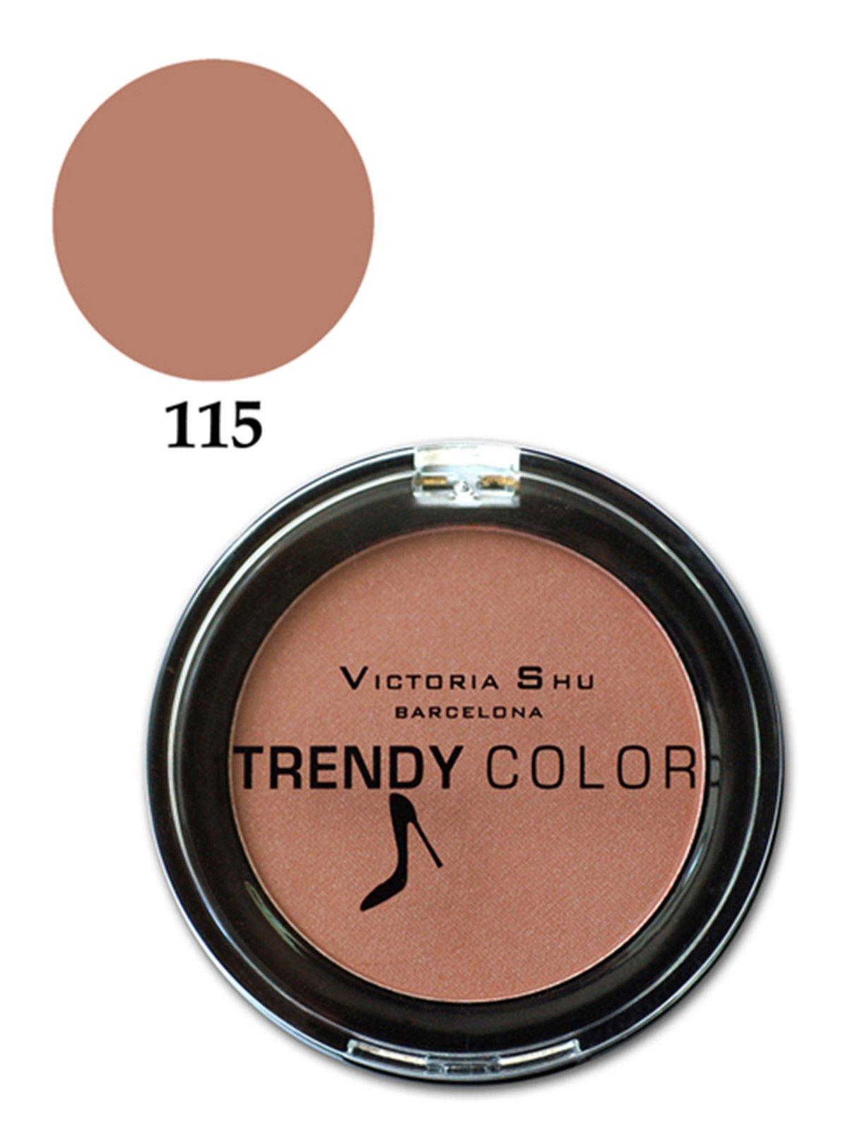 Румяна компактные Trendy Colour - №115 (2,5 г) | 2053002