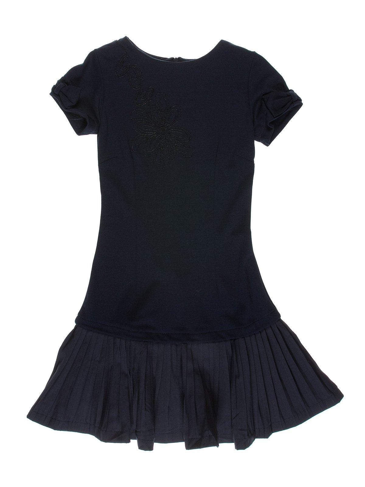 Платье синее   2075110