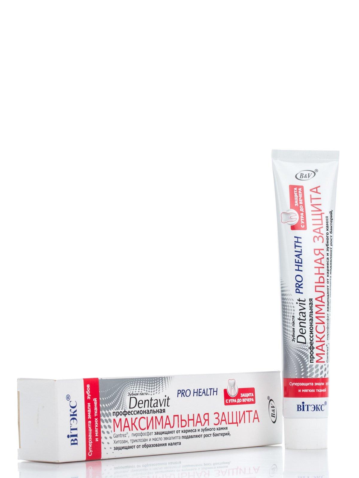 Зубна паста «Професійний максимальний захист» (85 г)   1945811