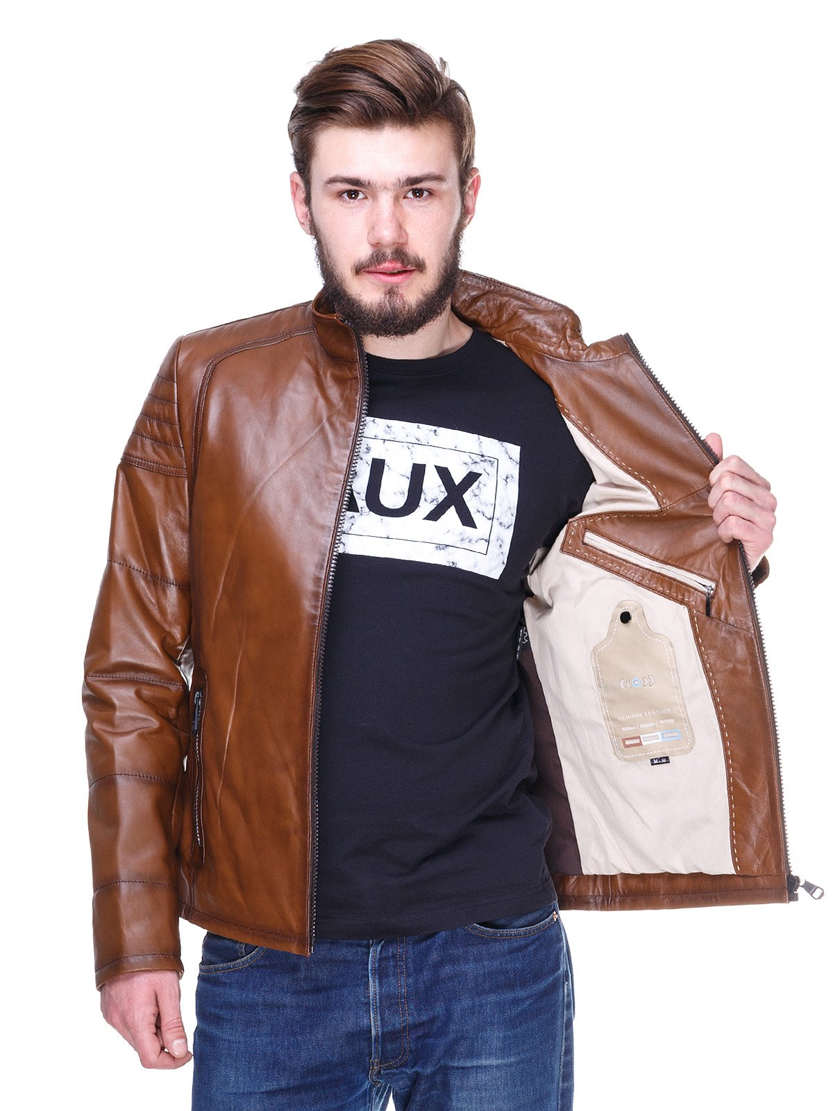 Куртка коричнева | 2128665 | фото 5
