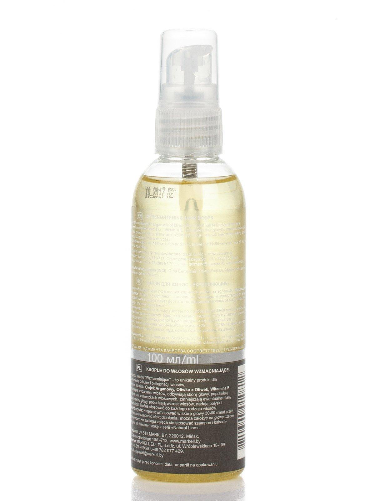 Капли для волос укрепляющие (100 мл) | 2168638 | фото 2