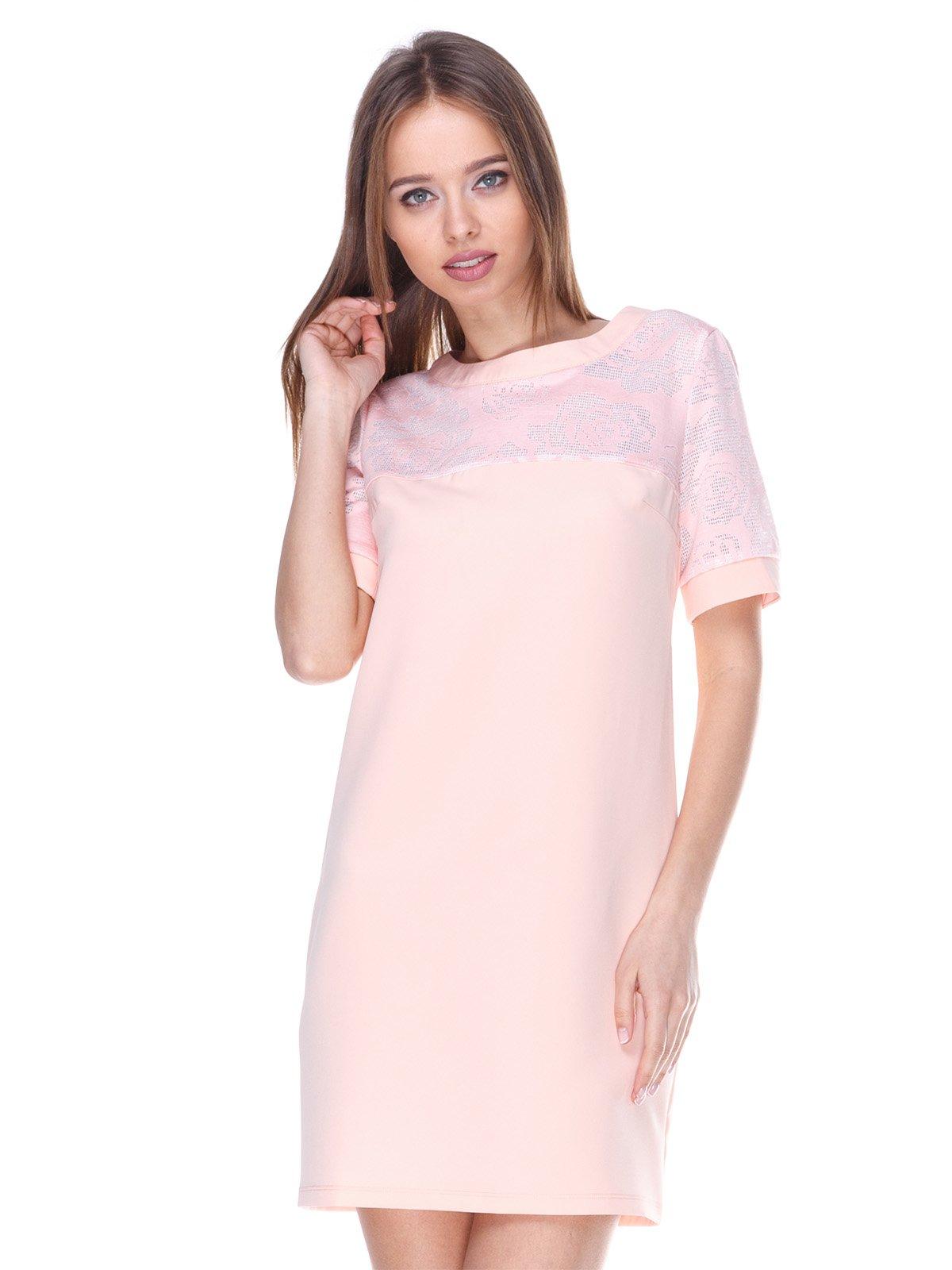 Сукня персикового кольору | 2194278