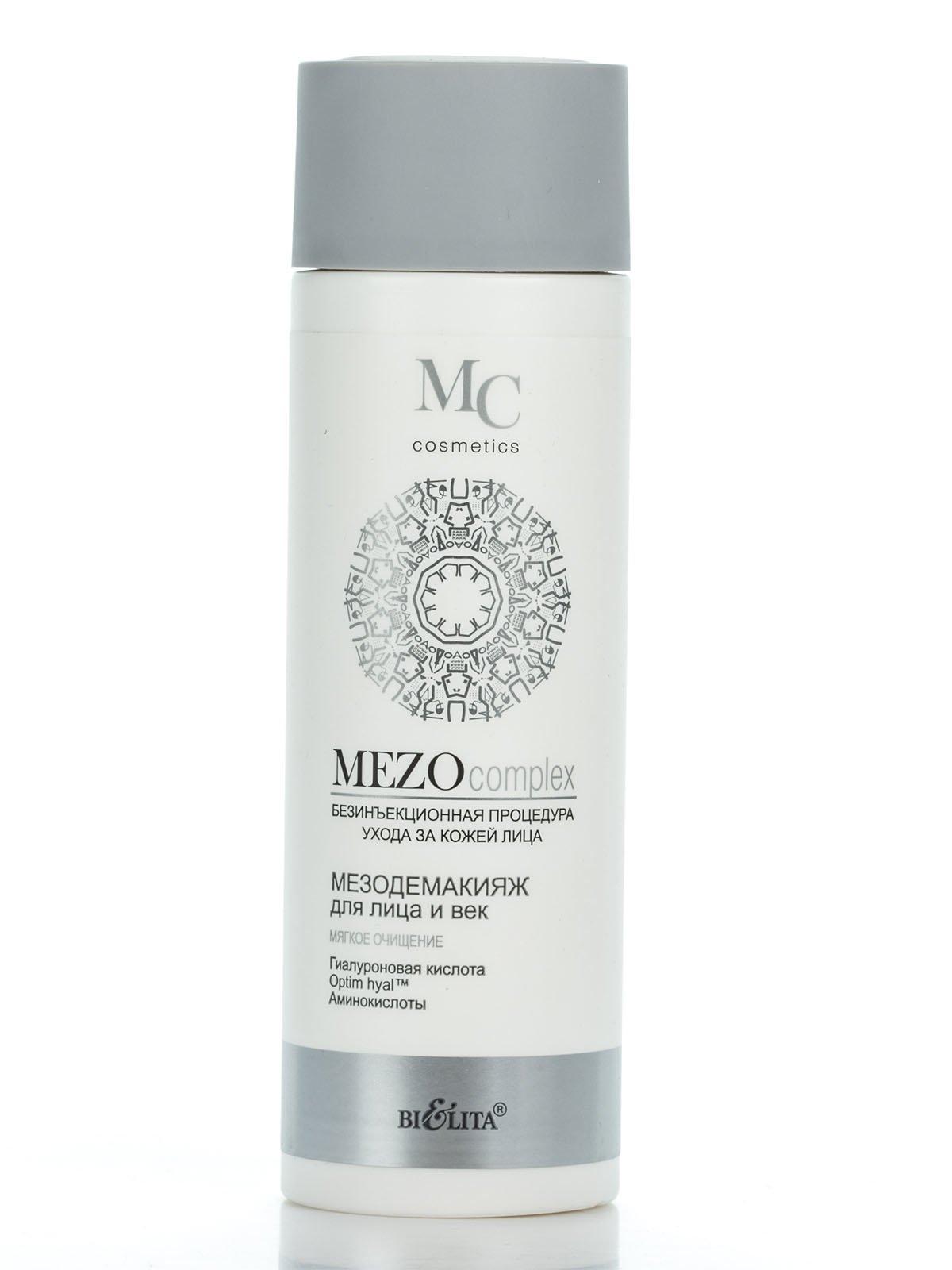 Мезодемакіяж для обличчя і повік «М'яке очищення» (200 мл) | 2257320