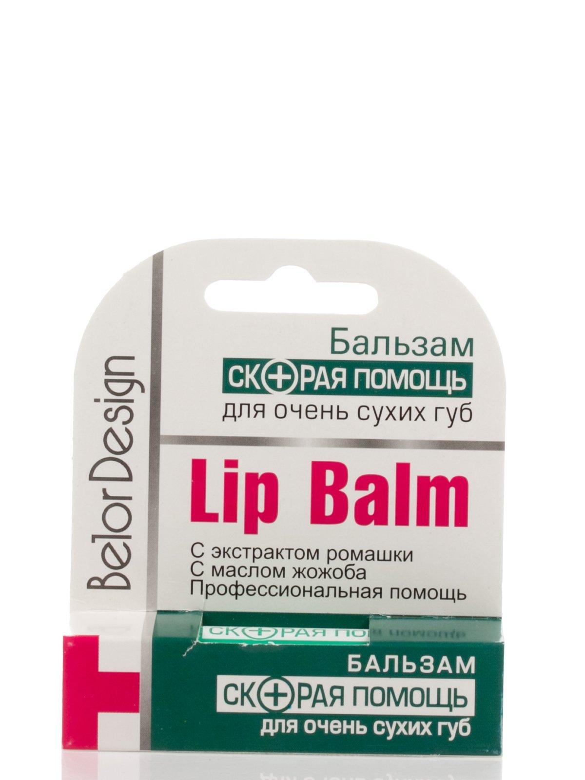 Бальзам для губ «Швидка допомога для дуже сухих губ»   2320097