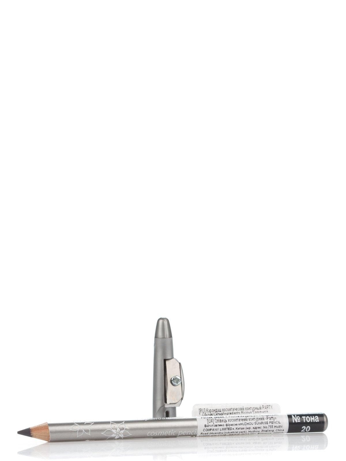 Контурний олівець Party (sunrise) з підстругачкою — тон 020 | 2320207