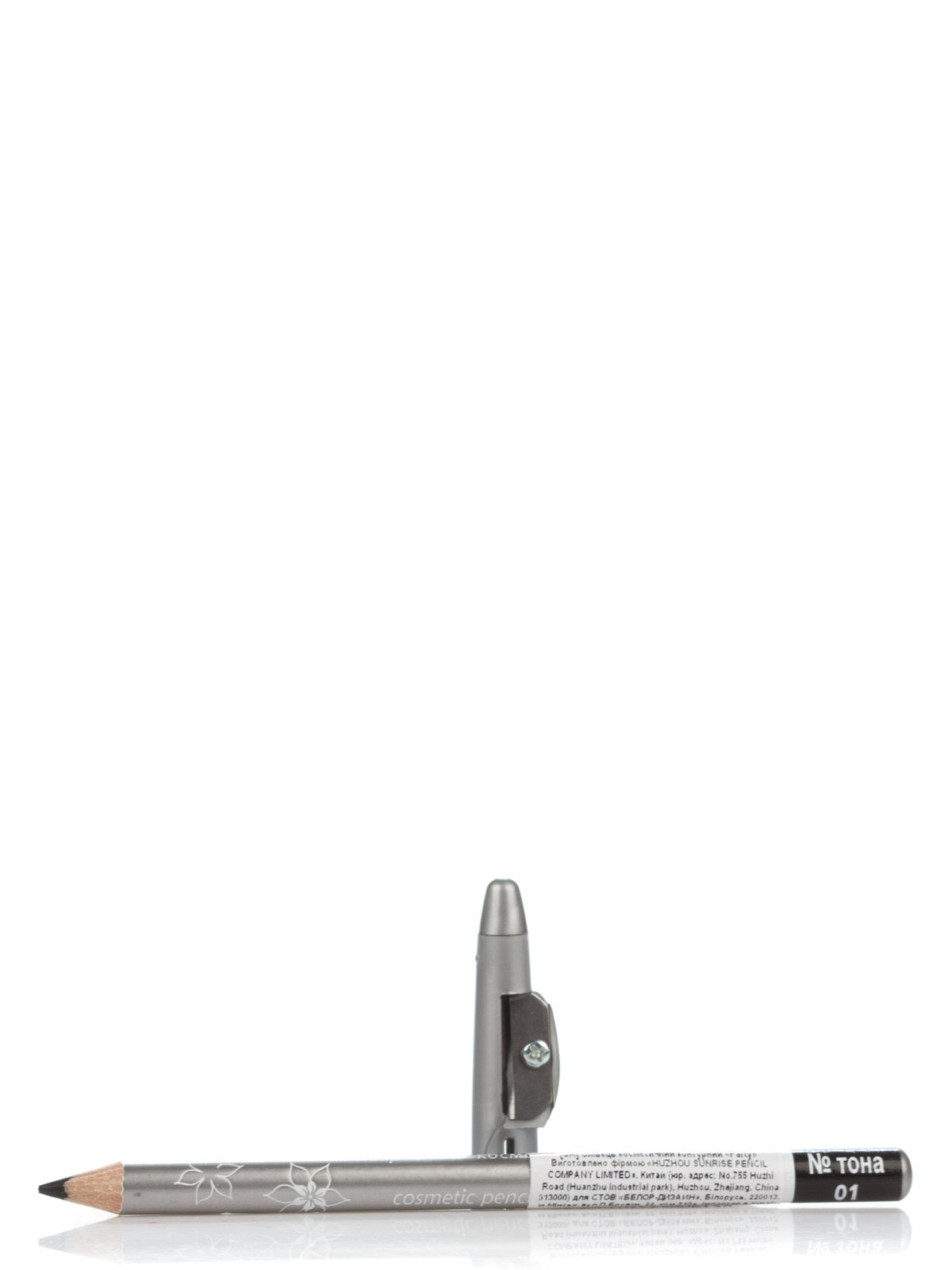 Олівець контурний Party (sunrise) з підстругачкою — тон 001 | 2320204