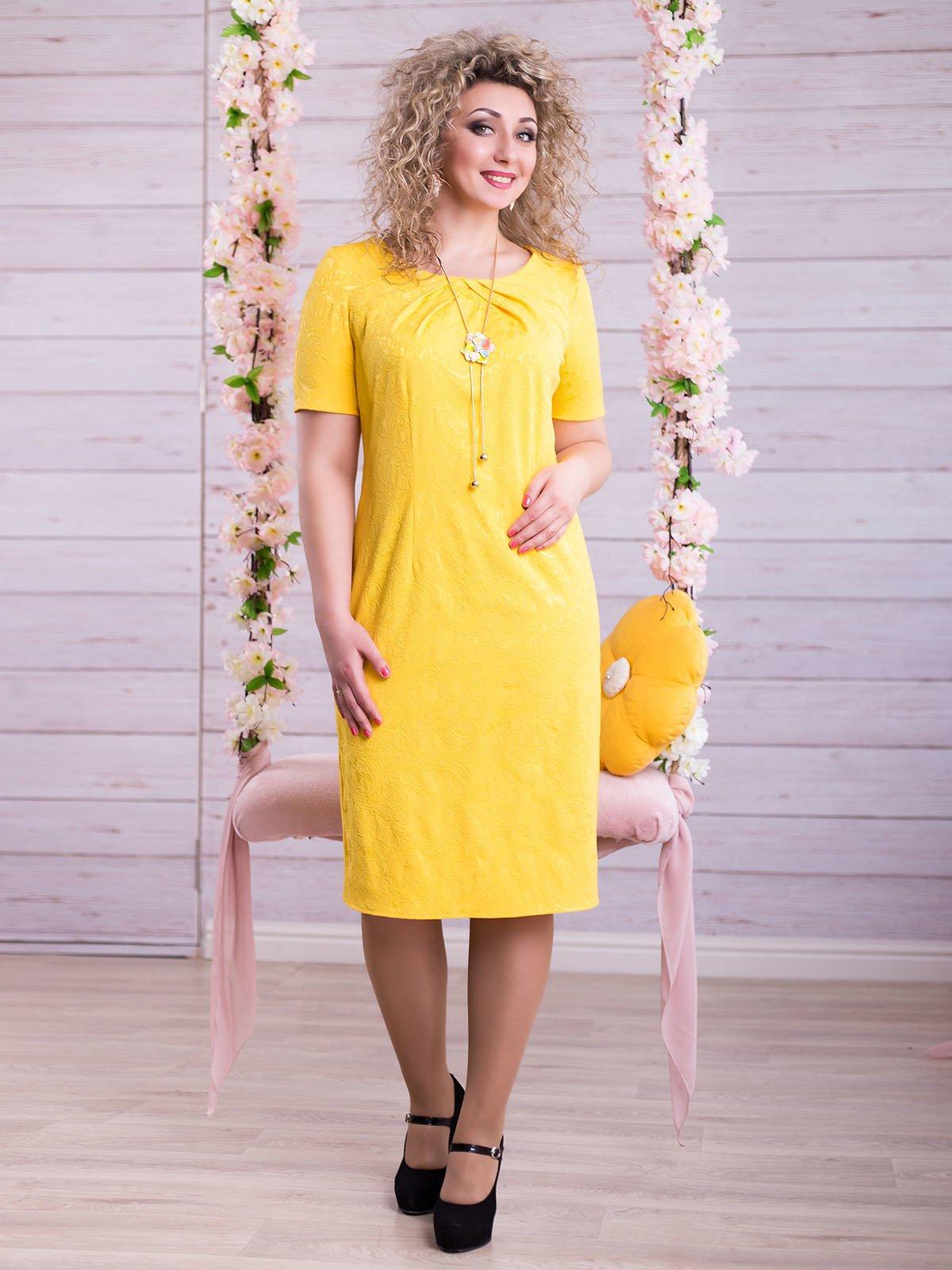 Сукня жовта | 2345683