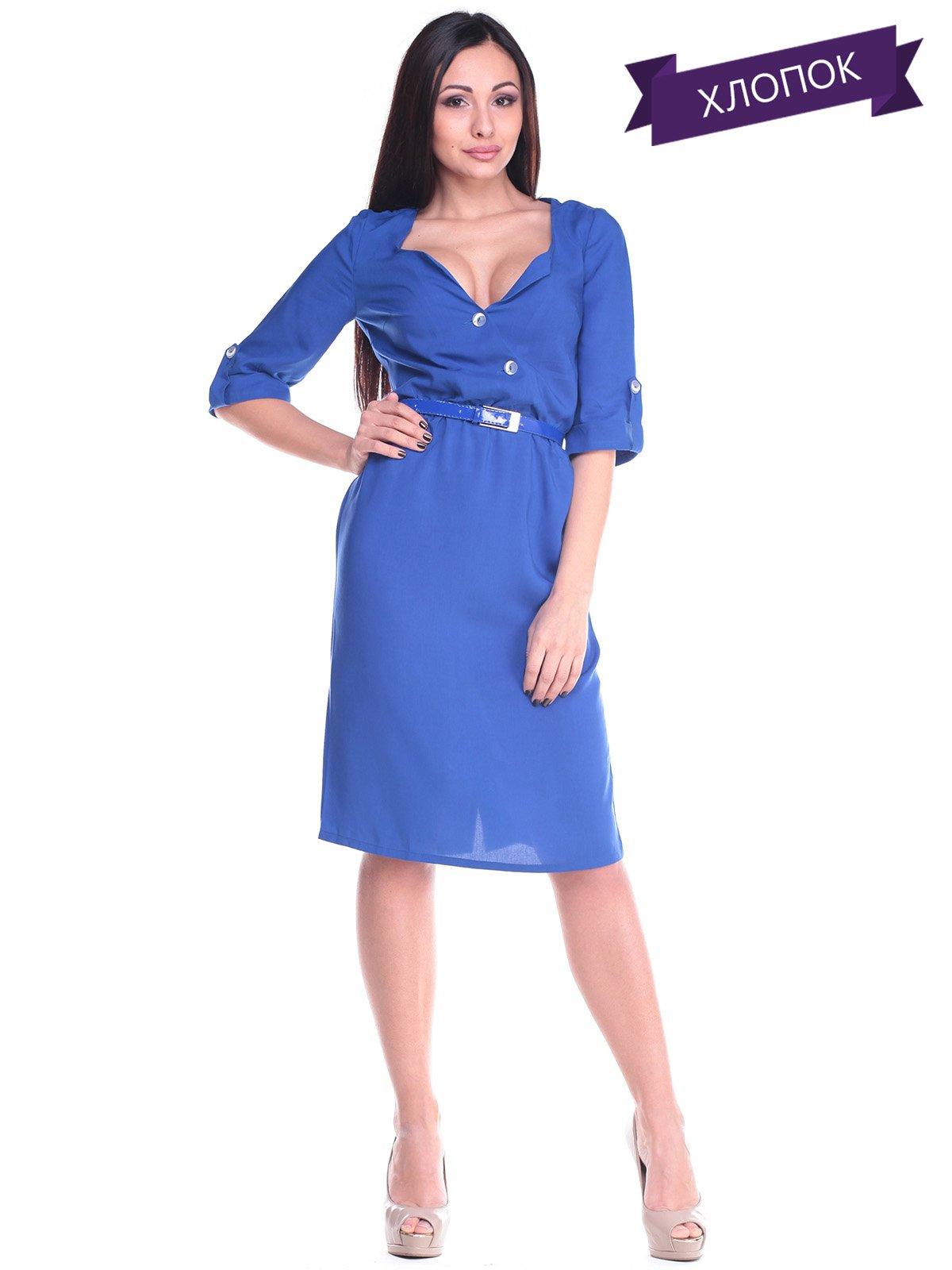Платье цвета электрик | 2200357