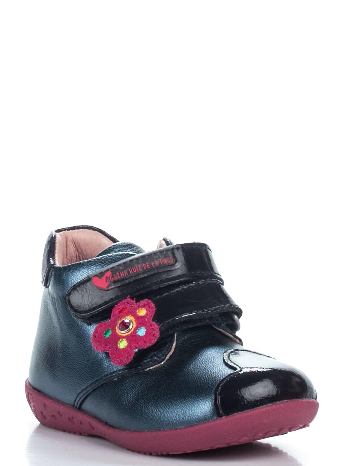 Ботинки синие с декором | 2361614
