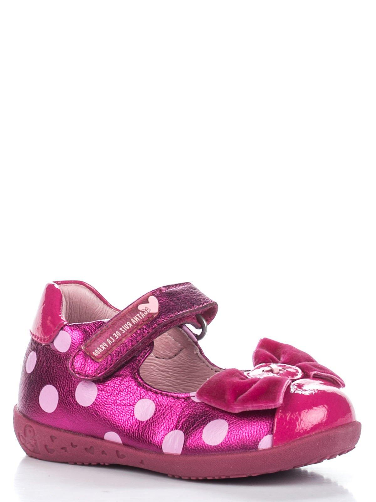 Туфли малиновые в горох | 2361624