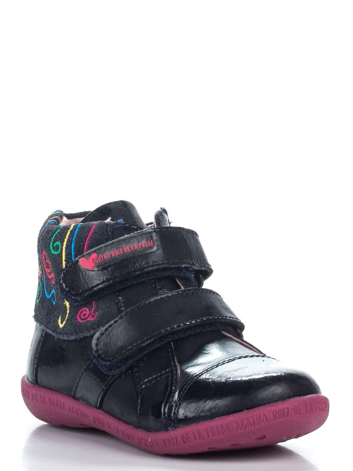 Ботинки синие с вышивкой | 2361609