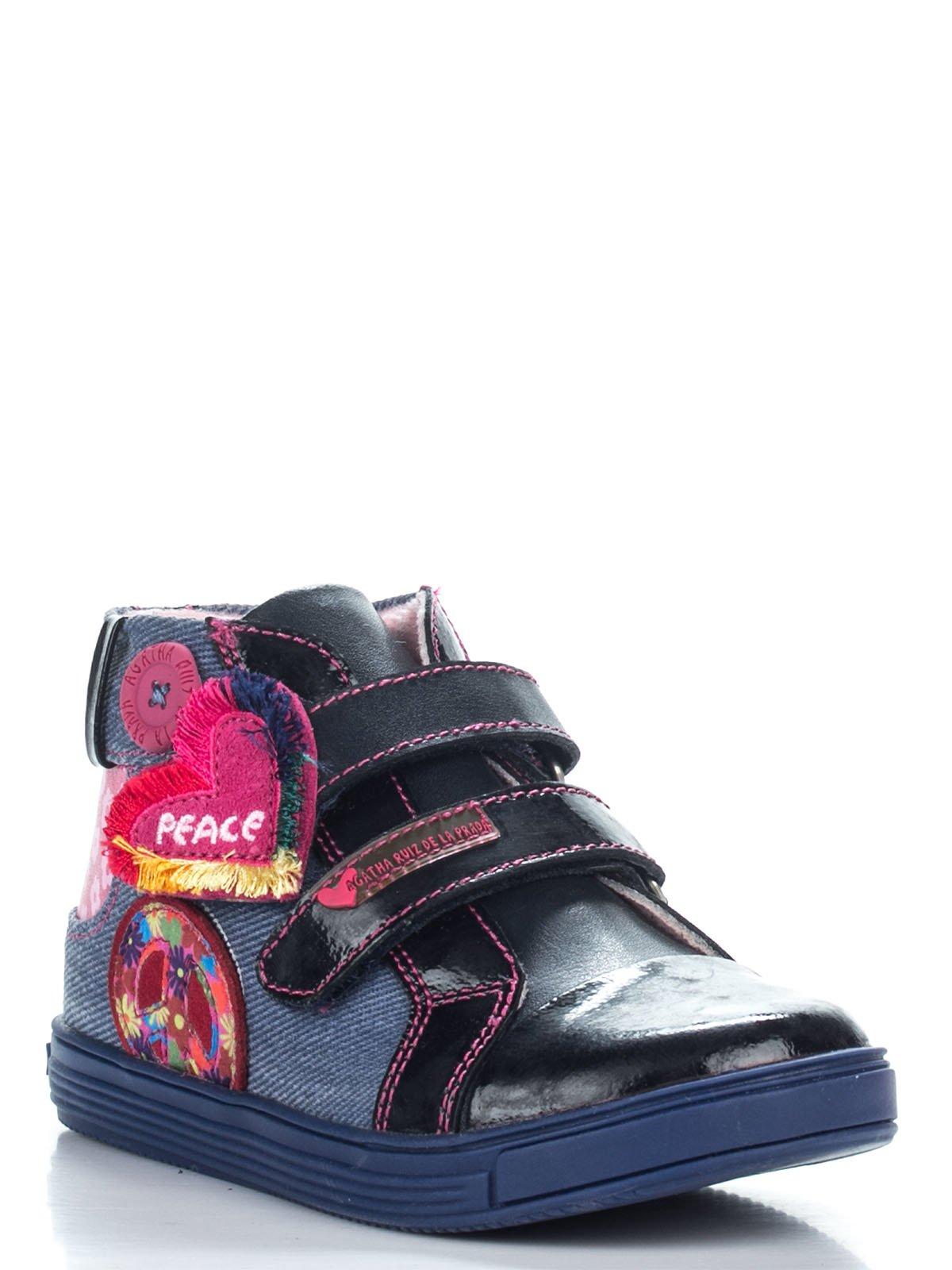 Ботинки двухцветные с аппликациям   2361611