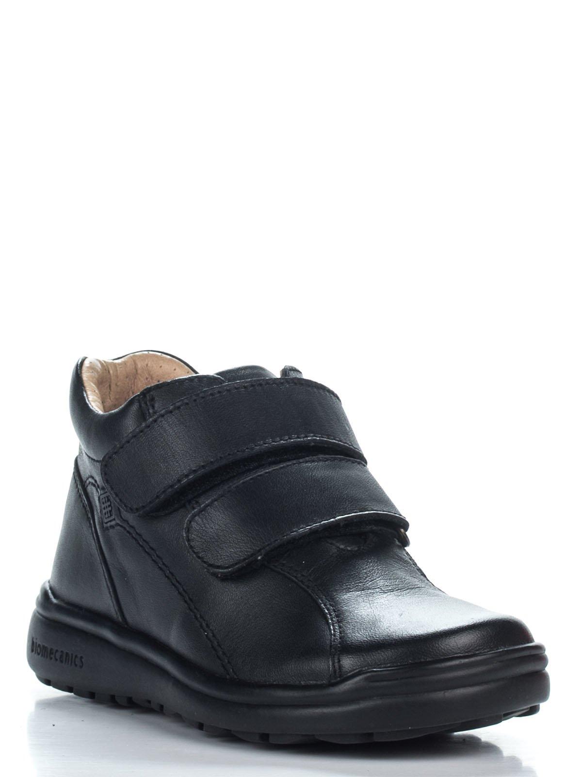 Ботинки черные   2361613