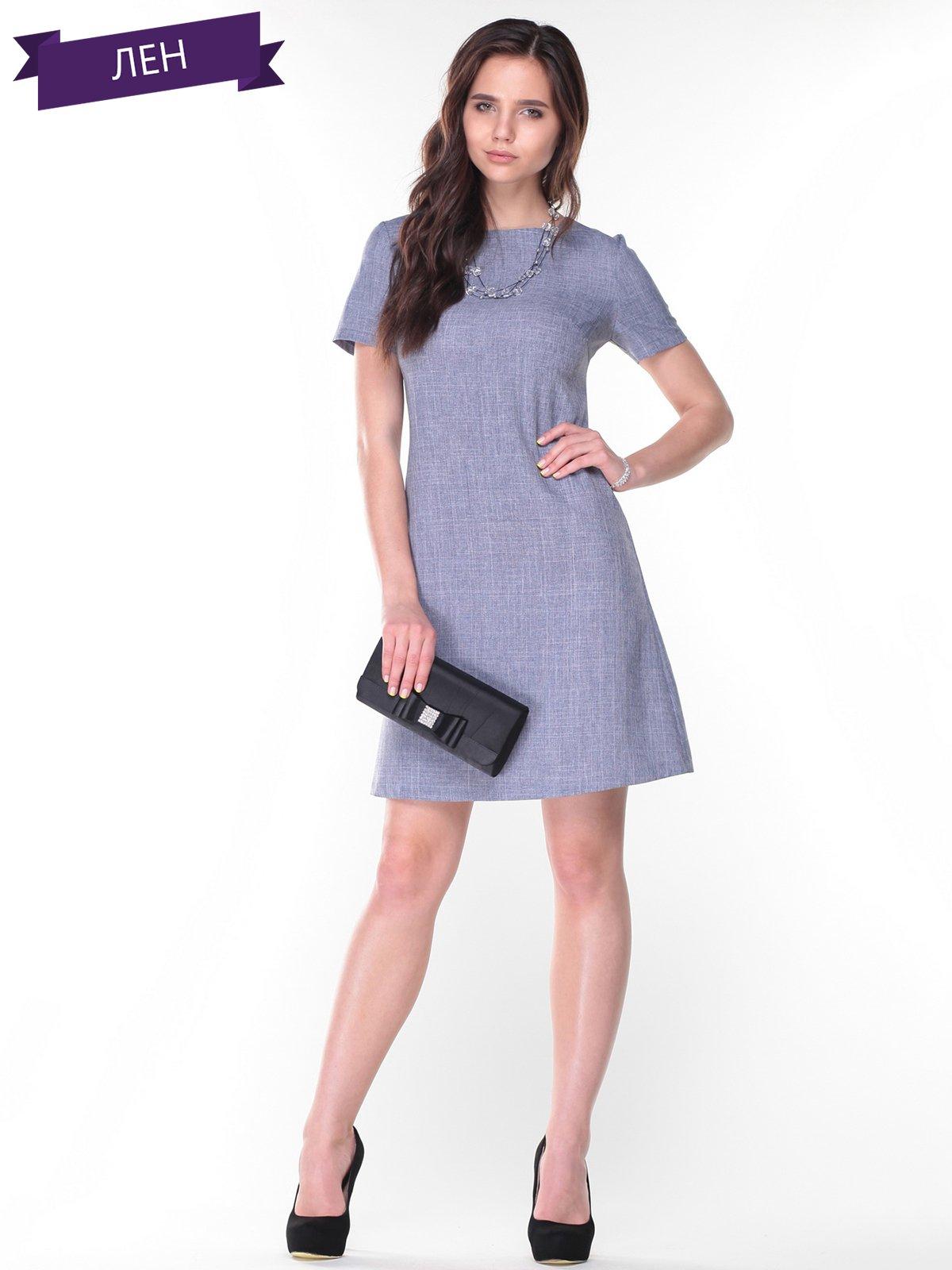Сукня сіро-фіолетова   2345477