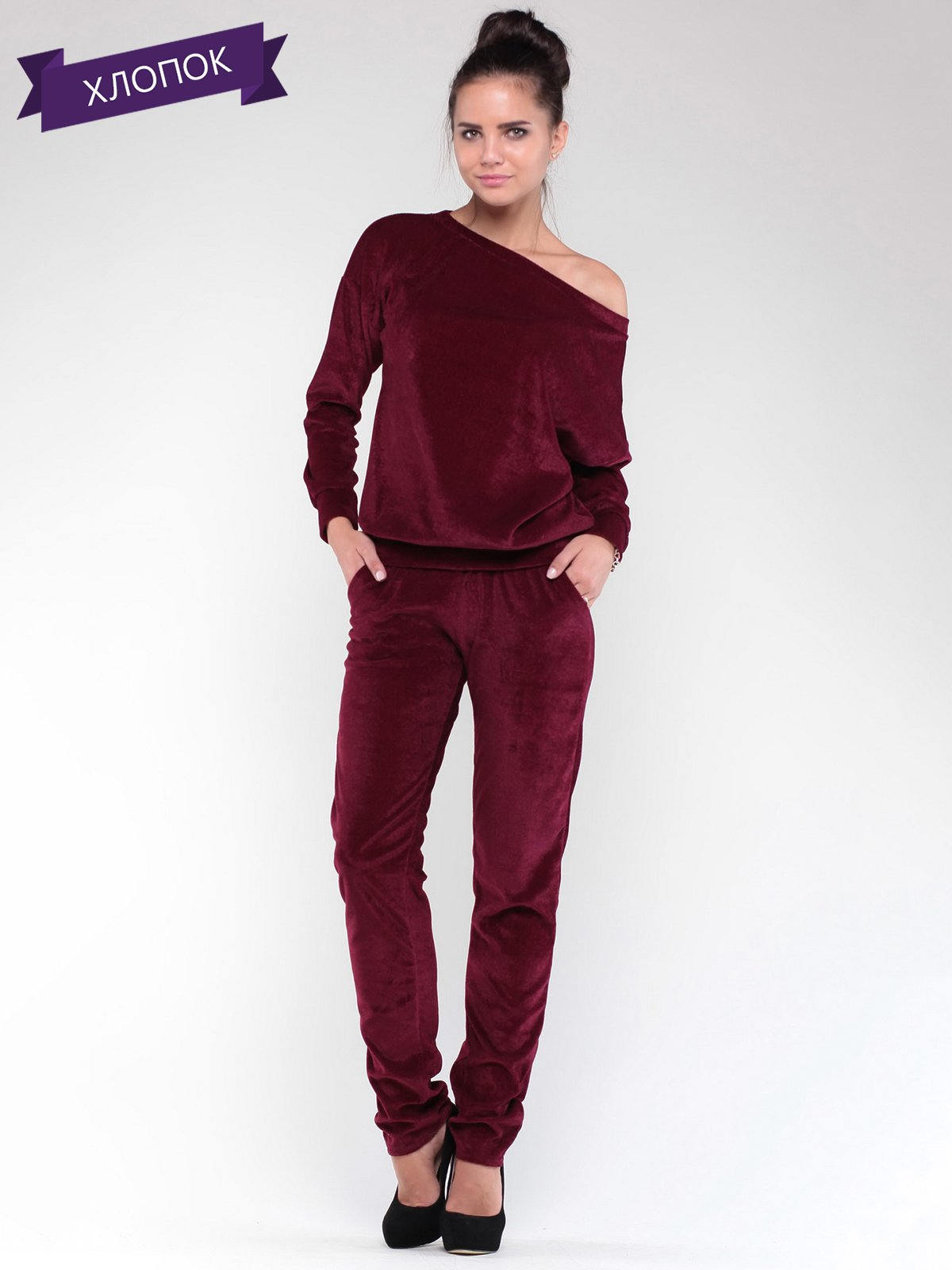 Костюм: джемпер и брюки | 1984441