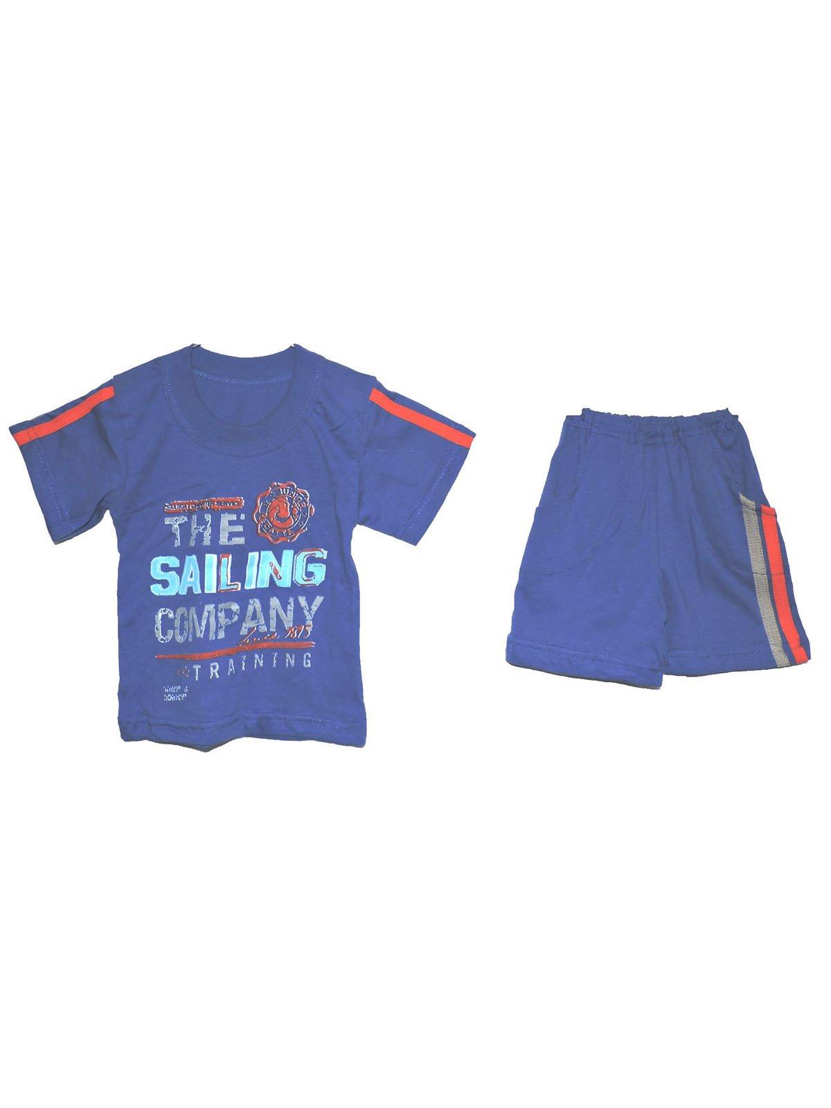 Комплект: футболка і шорти | 2072029