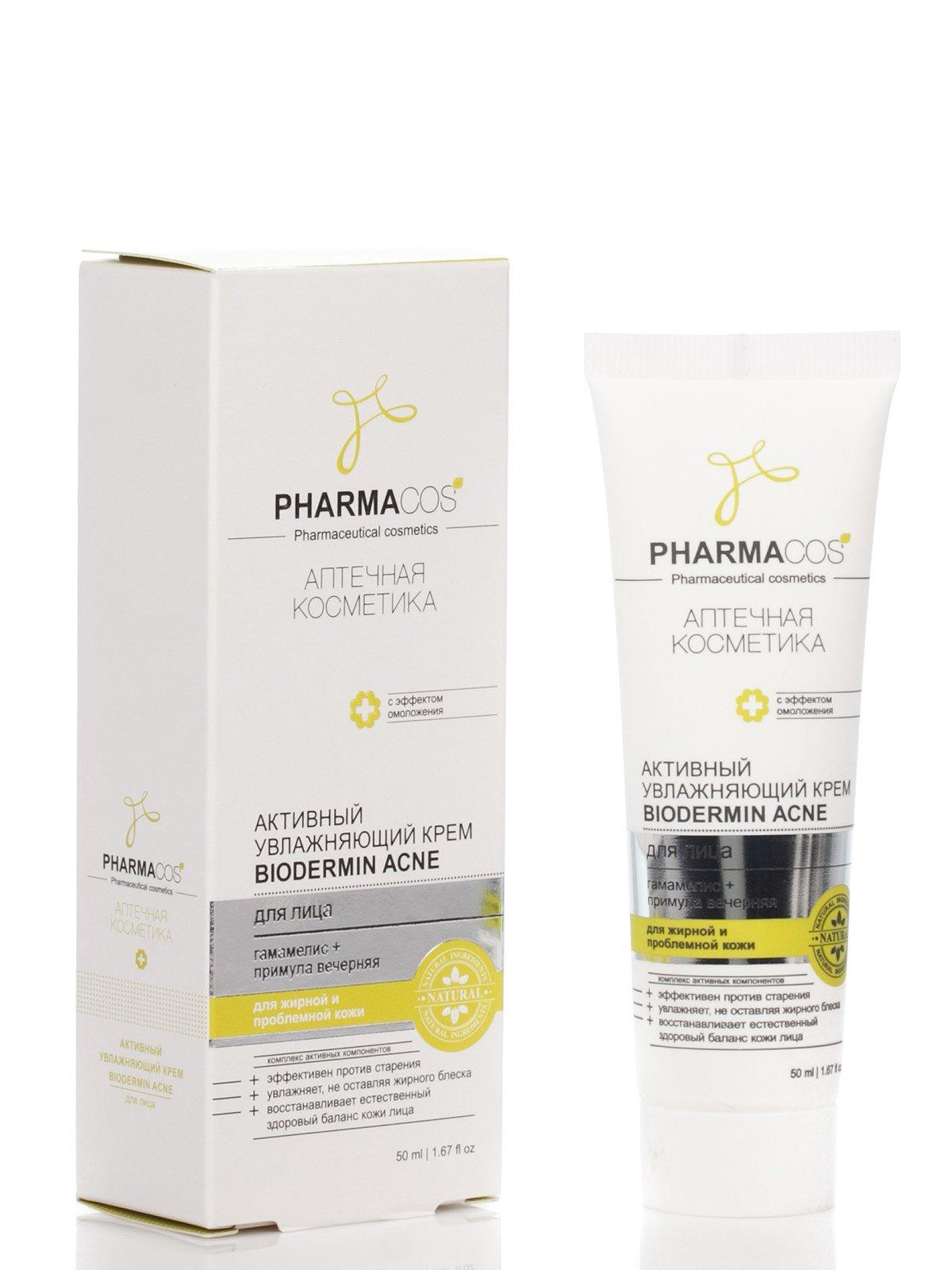Активный увлажняющий крем Biodermin Acne для лица | 2443704