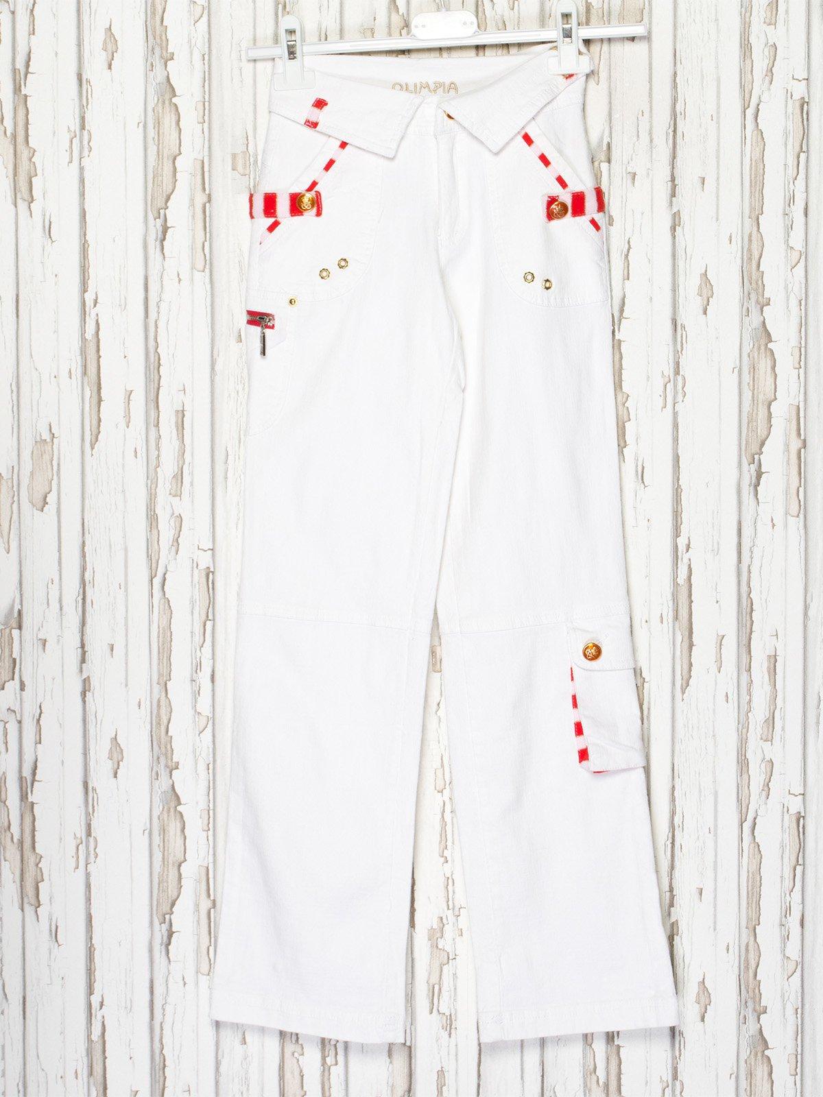 Штани білі | 2388190