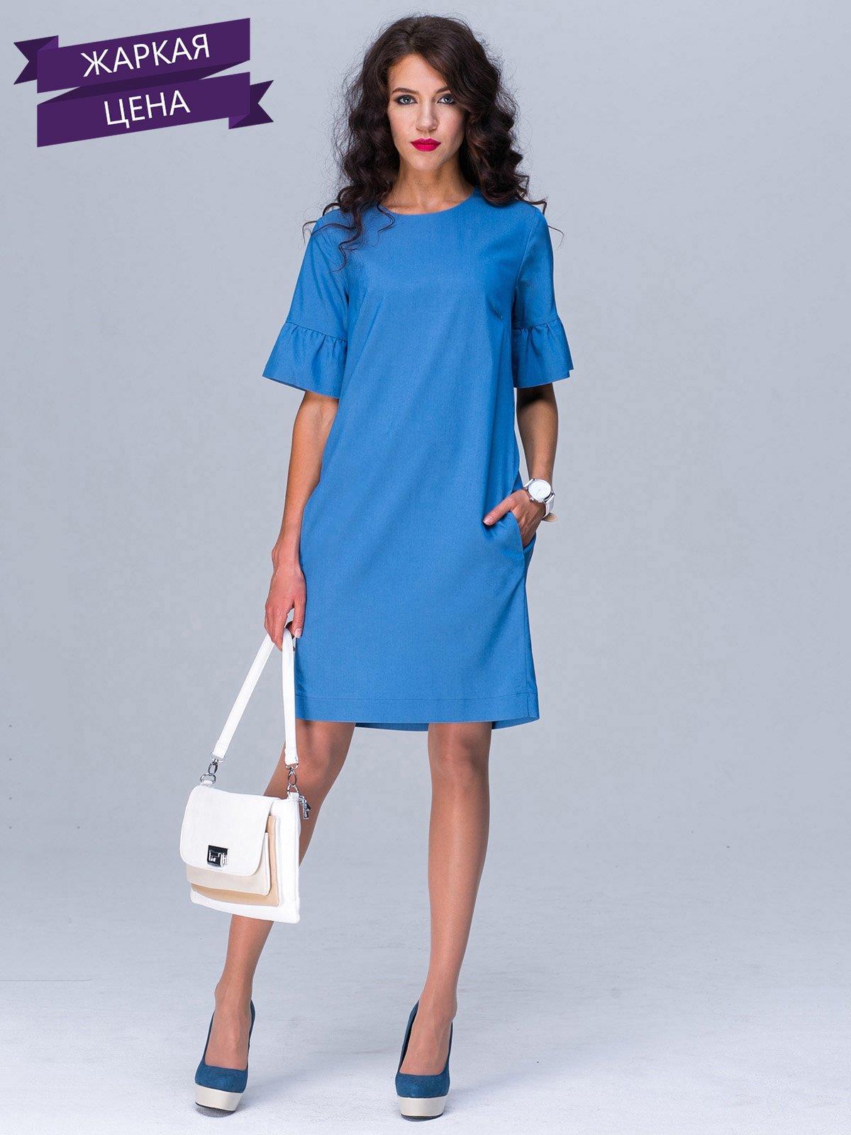 Платье синее | 2463608