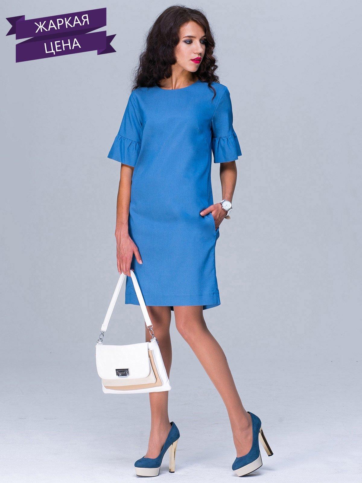Платье синее | 2463608 | фото 2
