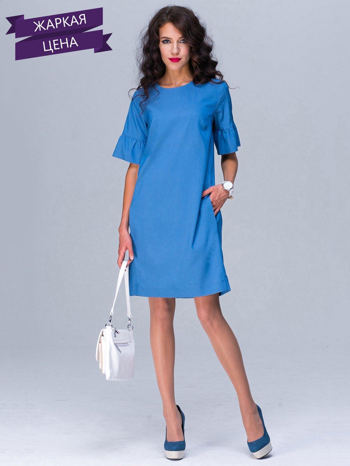 Платье синее | 2463608 | фото 4