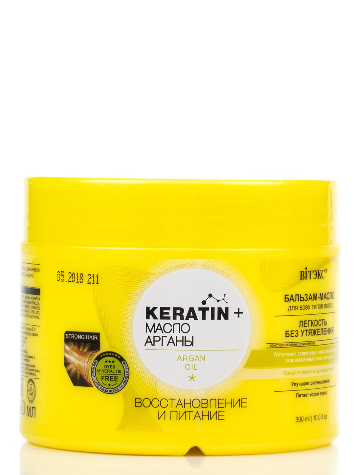 Бальзам-олія для всіх типів волосся «Відновлення та живлення» (300 мл) | 2508840