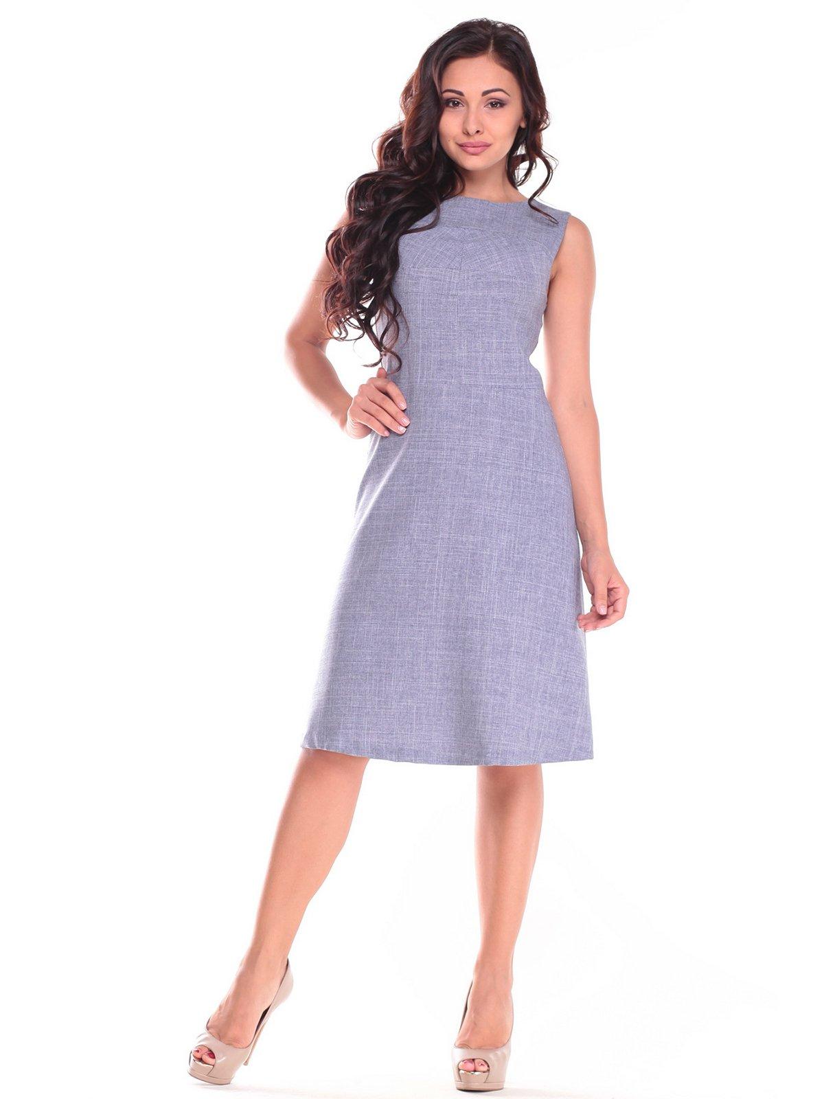 Платье-сарафан цвета фиолетовой дымки | 2528742