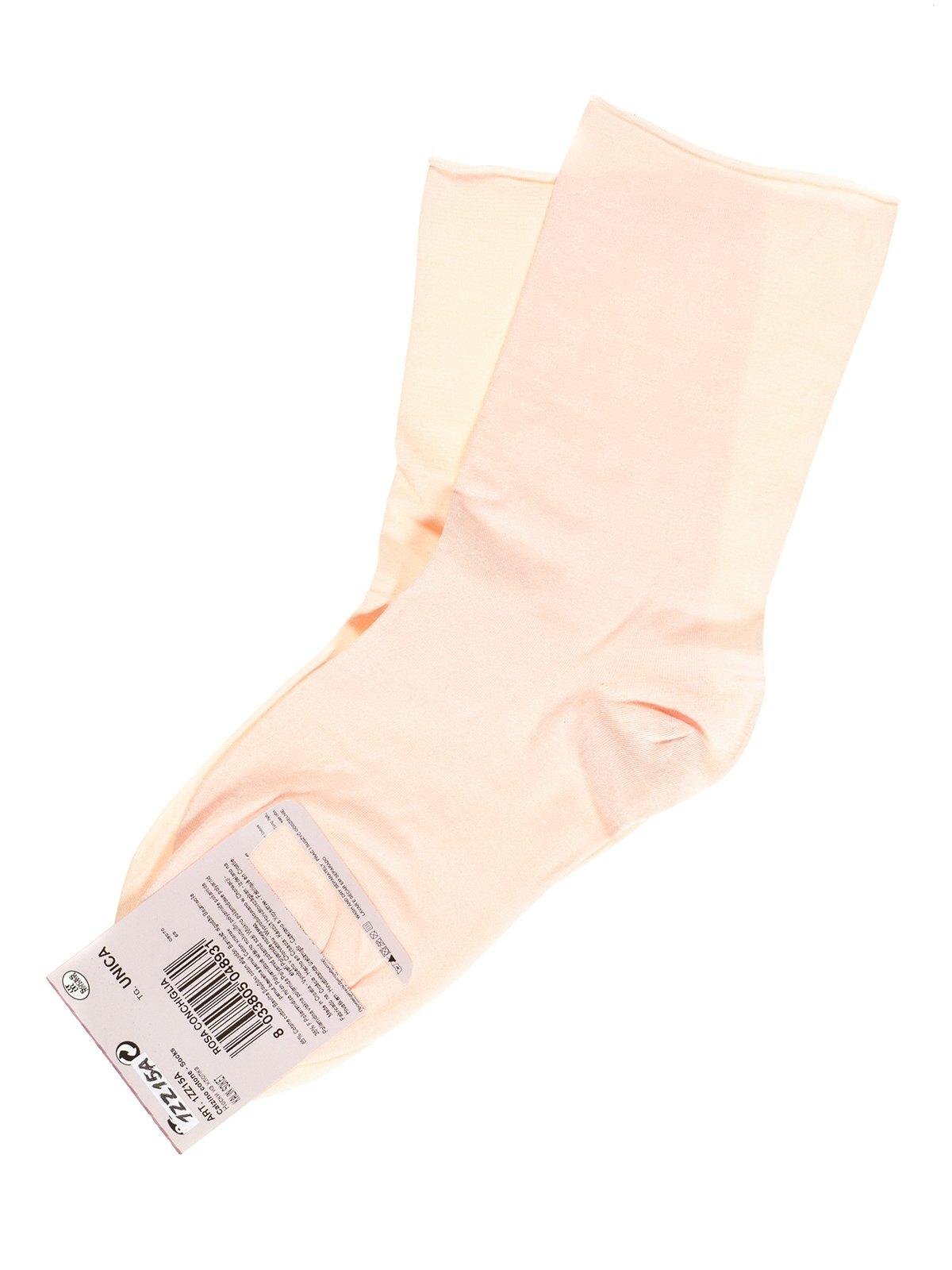 Носки персикового цвета   2538830