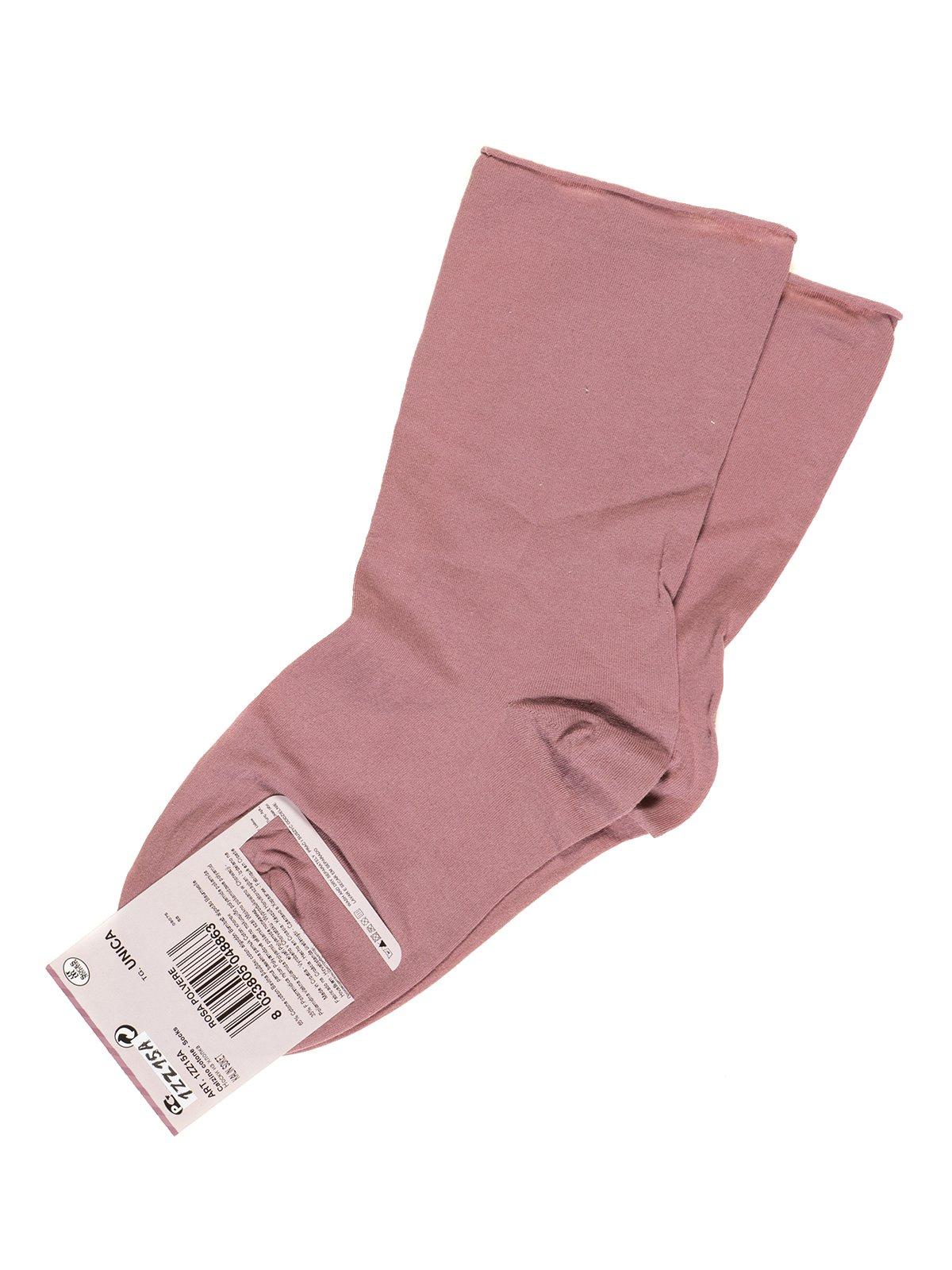 Шкарпетки рожеві | 2538835