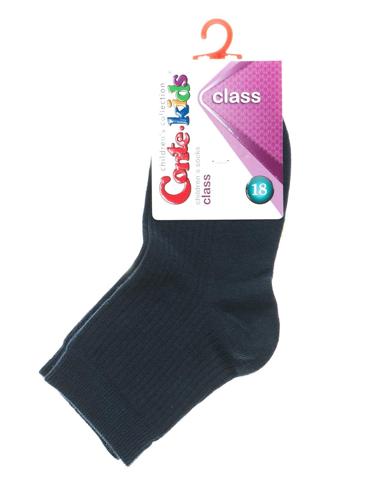 Шкарпетки темно-сині у смужку | 2625077