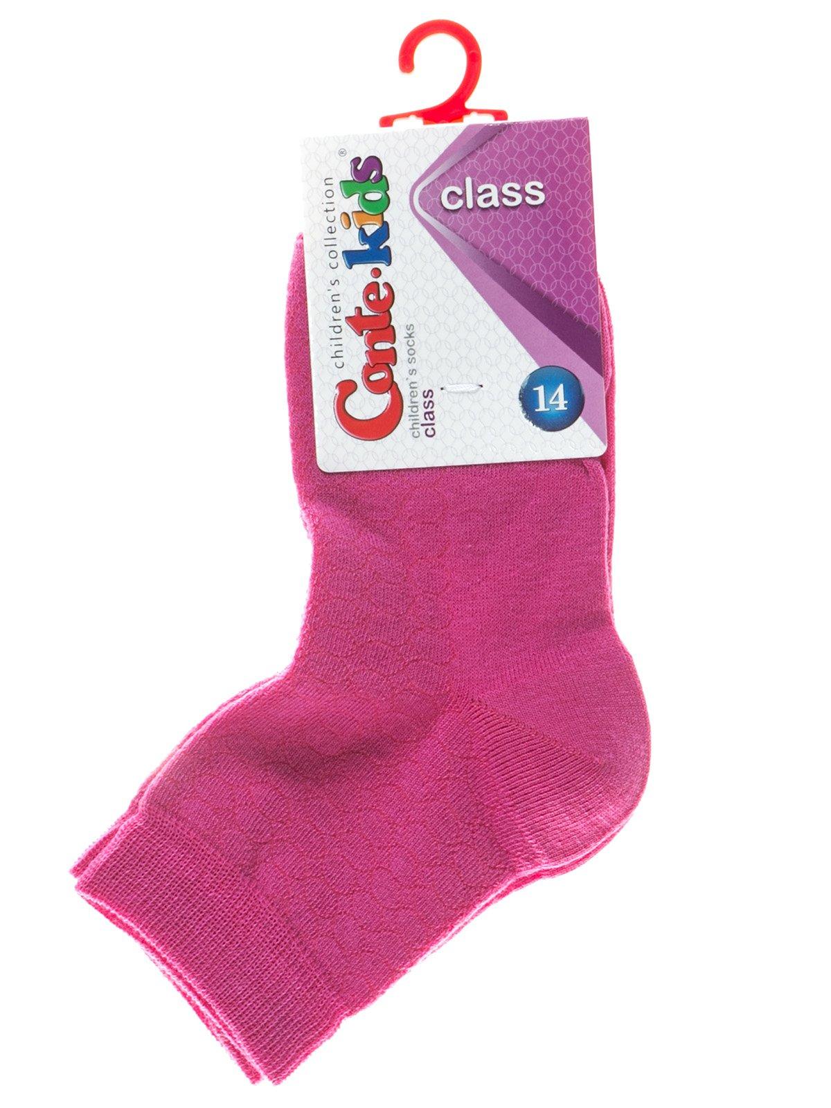 Шкарпетки малинові з малюнком | 2625057