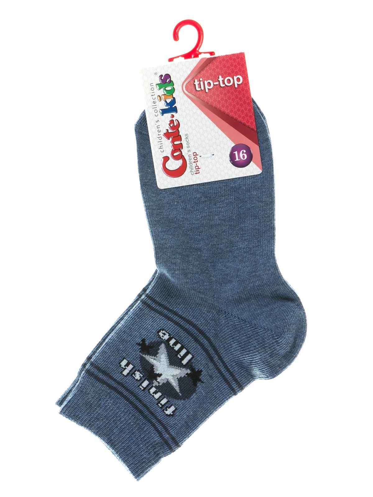 Шкарпетки сині з малюнком | 2626270