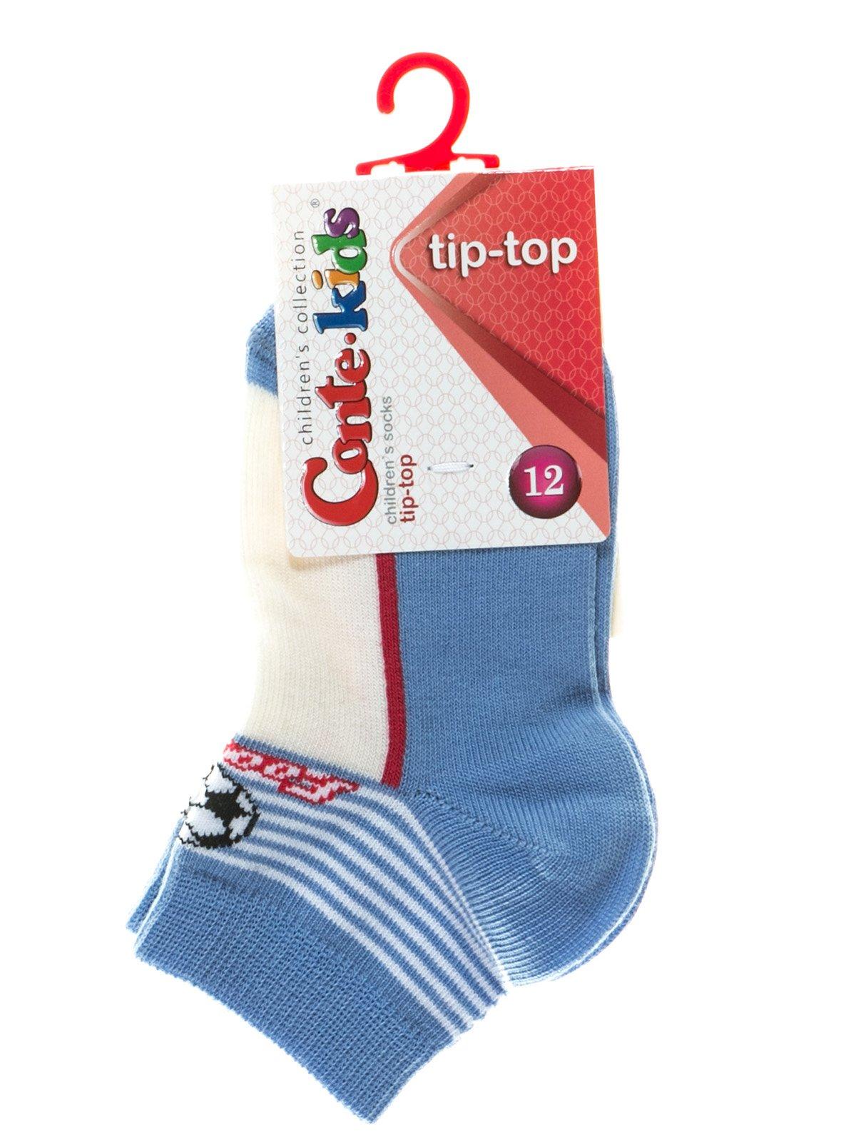Шкарпетки блакитні з смужками і малюнком | 2626263