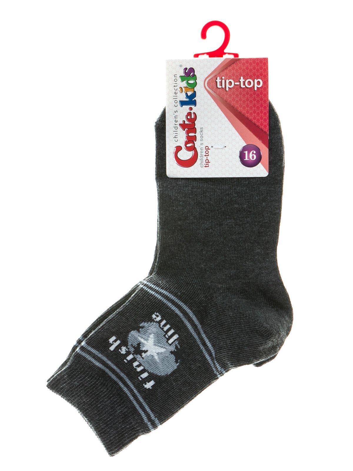 Шкарпетки темно-сірі з малюнком | 2626272