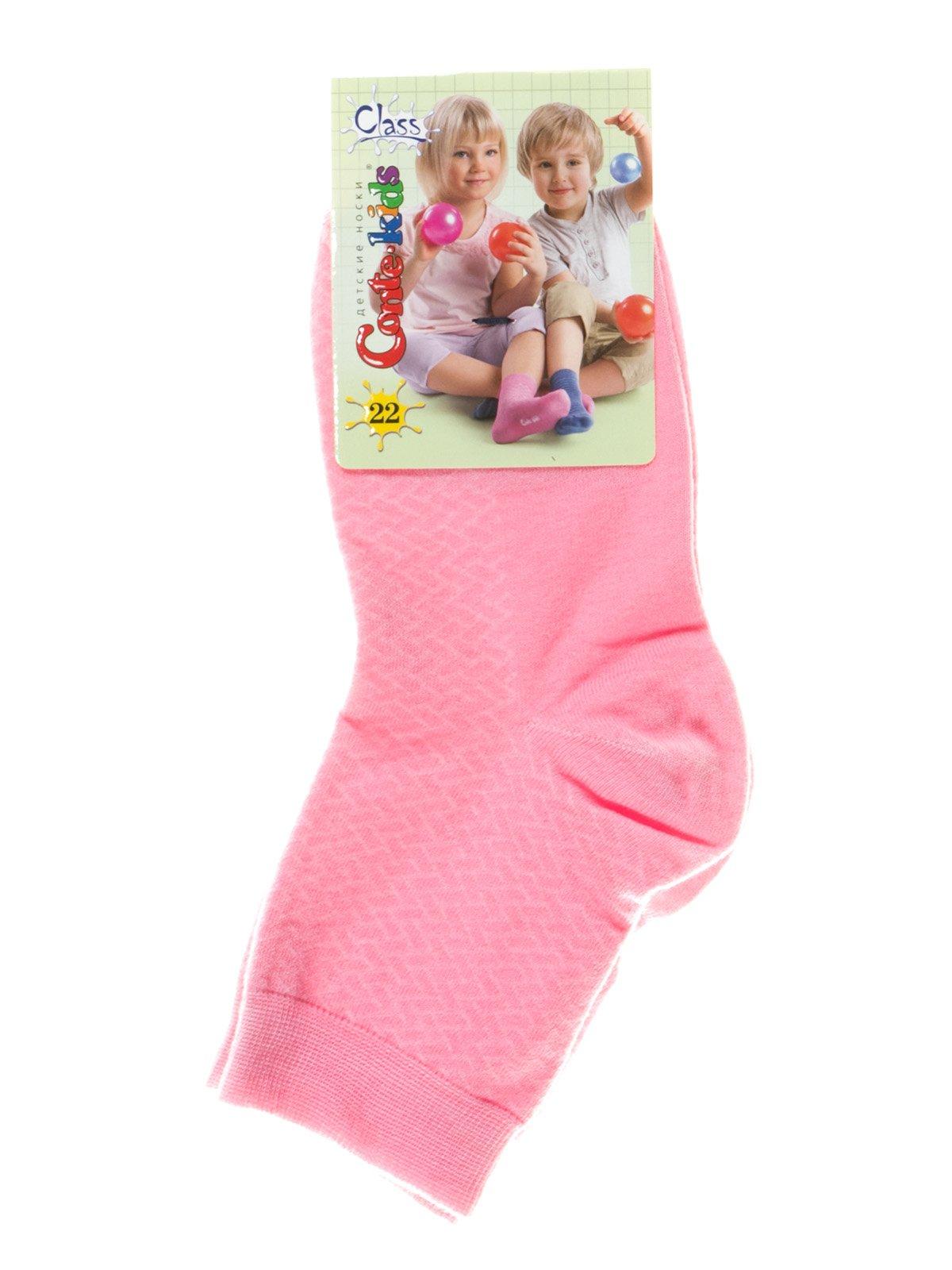 Носки светло-розовые с узором | 2625069